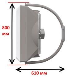 VOLCANO VR2 AC вид на консоли